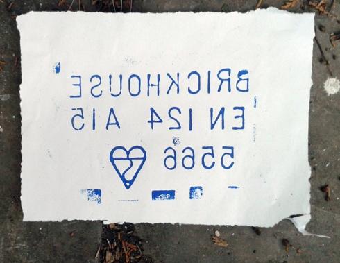 manhole print 2
