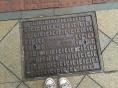 A manhole cover