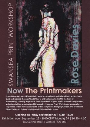 Invite Now The Printmakers a